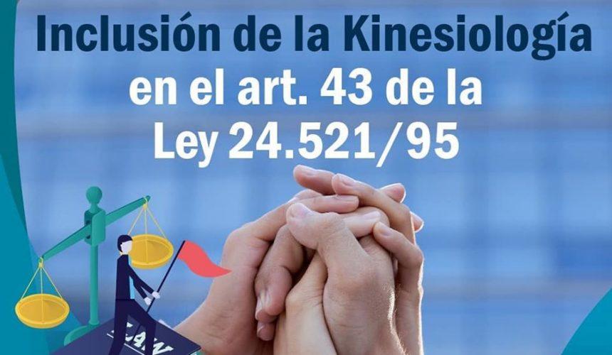 Logramos la inclusión de la Kinesiología en el Art. 43 de la Ley de Educación Superior
